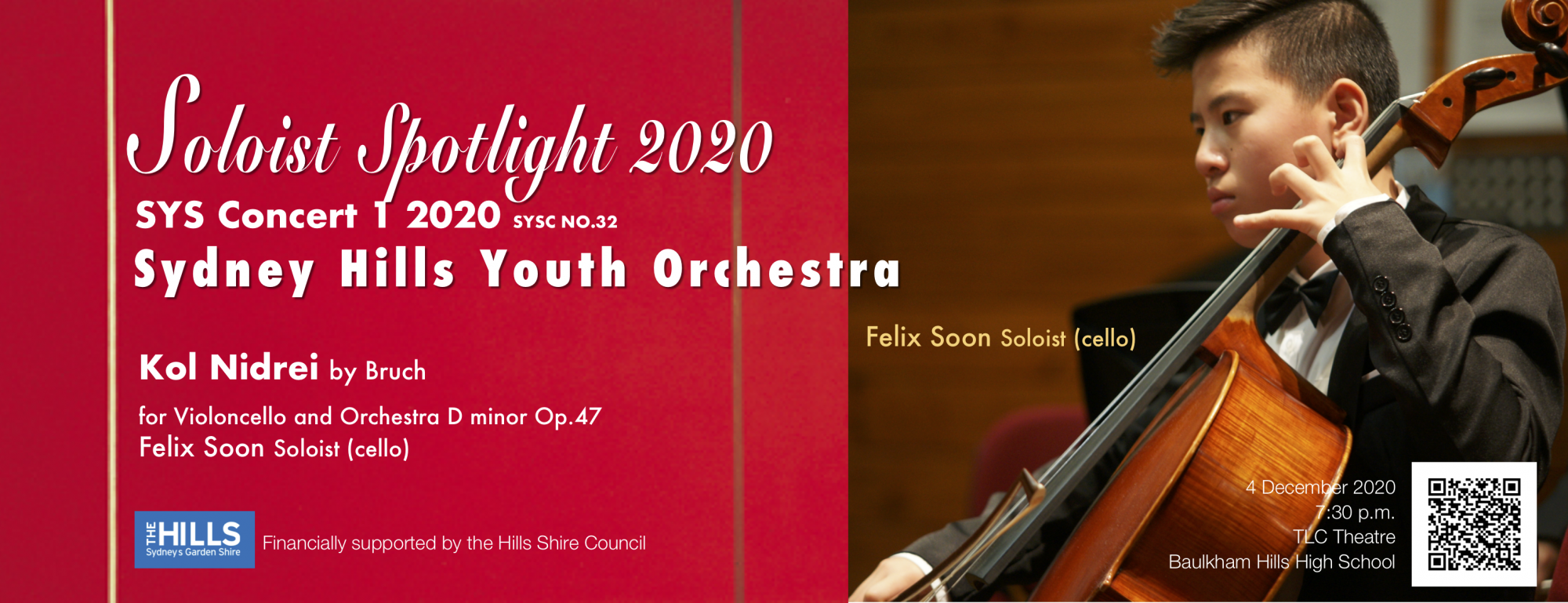 Soloist Spotlight 2020