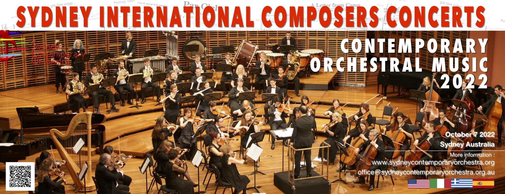 Contemporary Orchestral Music 2021 (SCO CONCERT No.16)