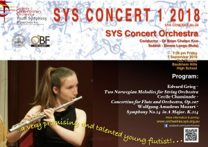 SYS CONCERT 1 2018 (SYSC No.29)